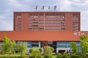 重慶綜合實力最強的十大高校,重郵上榜,第一成立最早