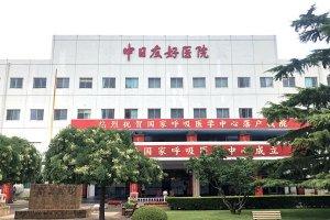 北京十大最佳口腔医院:北京协和上榜,第三专为奥运会服务