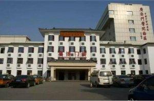 國內十大頂尖中醫醫院,龍華醫院上榜,第一是奧運會定點醫院