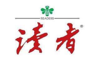 杂志十大品牌排行榜,多款时尚杂志上榜,第一是中国人的心灵读本