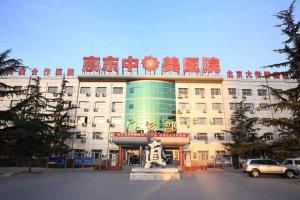 北京十大私立医院排名:崇文光明医院上榜,第一科研医疗样样通