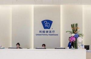 2021上海私立兒科診所排行榜 唯兒諾上榜,和睦家第一