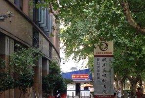 2021上海近視矯正醫院排行榜 新視界上榜,第一1952年成立