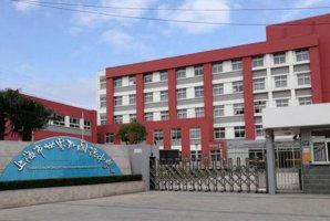 2021上海最佳国际学校排行榜 德怀特上榜,第一受欢迎