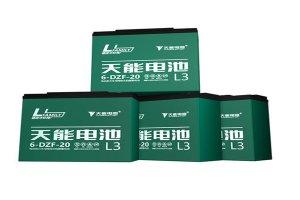 中國電動車電池十大排名:海寶第三 第四以動力鋰電池出名