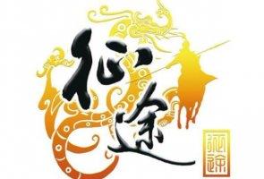 中国十大最烧钱网络游戏,天刀上榜,第二是网游鼻祖