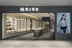 十大眼鏡品牌榜中榜,JINS上榜,第四成立于清代康熙年間