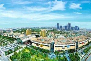 中国十大小商品城,南三条上榜,第一是全球最大