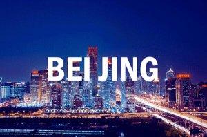 2021中國百強城市排行榜top10,北京上海依舊,深圳入前三強