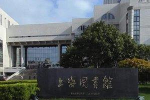 """上海十大图书馆,上海图书馆上榜,第三是""""水上图书馆"""""""