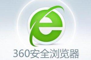 十大最受歡迎的瀏覽器軟件,QQ瀏覽器上榜,第四有兩個版本