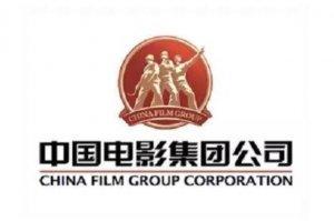 中國十大影視集團排名,北京文化上榜,第五成立最晚