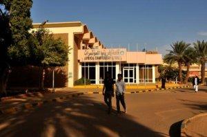 2022苏丹大学QS排名(最新)-2022QS苏丹大学排名一览表