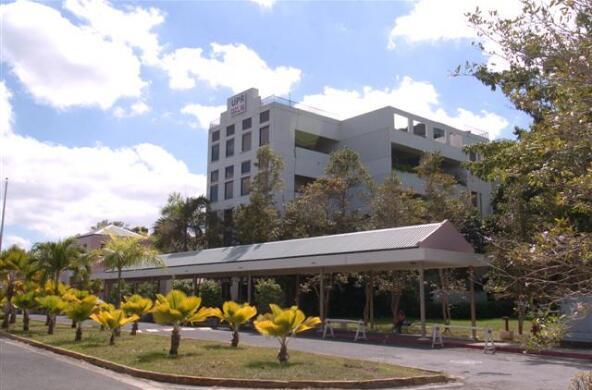 2022波多黎各大学QS排名(最新)-2022波多黎各大学世界排名