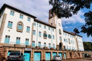 2022乌干达大学QS排名(最新)-2022乌干达大学世界排名