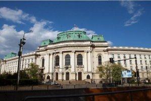 2022保加利亚大学QS排名(最新)-2022保加利亚大学世界排名