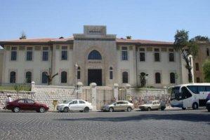 2022叙利亚大学QS排名(最新)-2022叙利亚大学世界排名