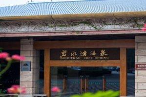 广东十大温泉度假村,南昆山云顶温泉上榜,第五隶属广东省政府