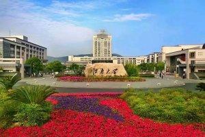 无锡市十大名校排行榜:江南大学第一,太湖学院在榜