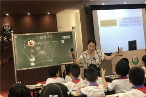 衢州市公立小学排名榜 衢州市新华小学上榜第一百年历史