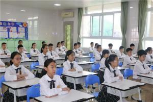 邯郸市公立小学排名榜 邯郸市展览路小学上榜甘山区实验师资强