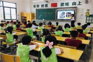 西藏私立小学排名榜 拉萨市文博学校上榜西藏藏热小学教师一流