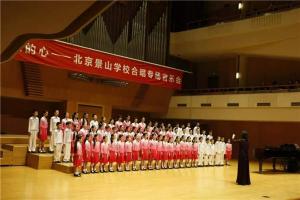 北京市公立小学排名榜 北京育民小学上榜北京小学知名度高