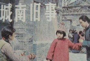 中國十部最具影響力的電影,紅高粱上榜,第一是散文電影范本