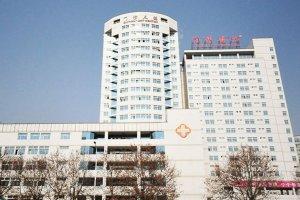 2021武汉十大医院排行榜:同济医院第一,第六已有150多年