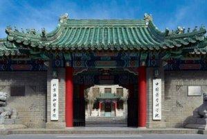 全国十大医科大学排名 首都医科大学第二,天津医科大学上榜