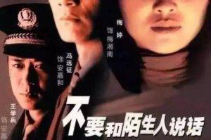 十大家暴題材電視劇,大小謊言上榜,第一是國內首部