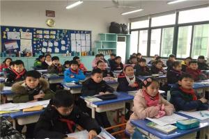 南京市公立小学排名榜 南京市长江路小学上榜第二知名度高