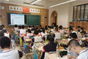 云浮市十大教育培训机构排名 崇德校外托管中心上榜第一个性化