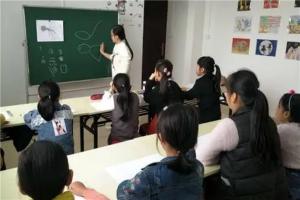 阳江市十大教育培训机构排名 金榜教育培训中心上榜第四注重培养