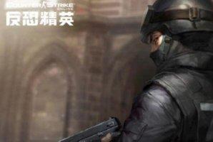 最好玩的射击游戏排行榜前十名 《反恐精英》第一,《守望先锋》上榜