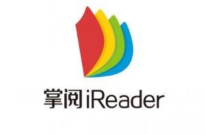 读书软件排行榜前十名 微信读书上榜,第四功能全面