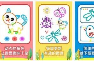 儿童绘画app排行榜前十名 绘画大师上榜,第九适合5岁以下儿童