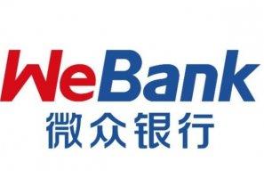 2021正规十大贷款app排名,花呗上榜,第一是中国首家民营互联网银行
