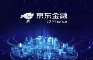 正规的借钱平台排名,360借条上榜,第三是中国5家民营银行之一