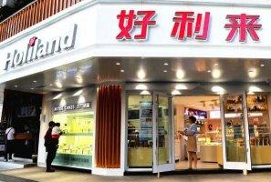 中国蛋糕店十大名牌排名 罗莎蛋糕上榜,第八源自台湾