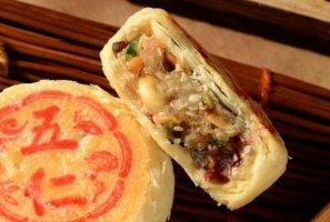 中国最受欢迎的十大月饼口味,五仁月饼上榜,第三是新兴的月饼品种