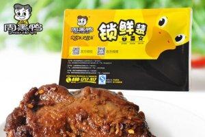 盘点十大熟食店品牌,廖记棒棒鸡上榜,第九成立的最早