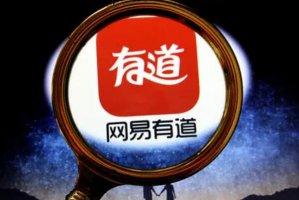 十大免费翻译器品牌,谷歌翻译上榜,第一最具权威性和影响力