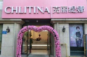 美容院品牌排行榜前十名 美麗田園上榜,第十開設有5000多家連鎖門店